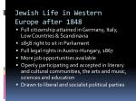 jewish life in western europe after 1848