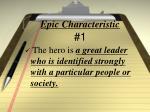 epic characteristic 1