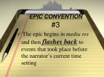 epic convention 3