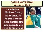 doping no triatlon agosto de 2009