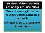 principais efeitos colaterais dos analg sicos narc ticos