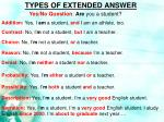 types of extended answer