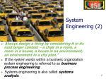 system engineering 2