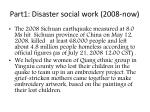 part1 disaster social work 2008 now