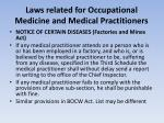 laws related for occupational medicine and medical practitioners1