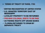 terms of treaty of paris 1783