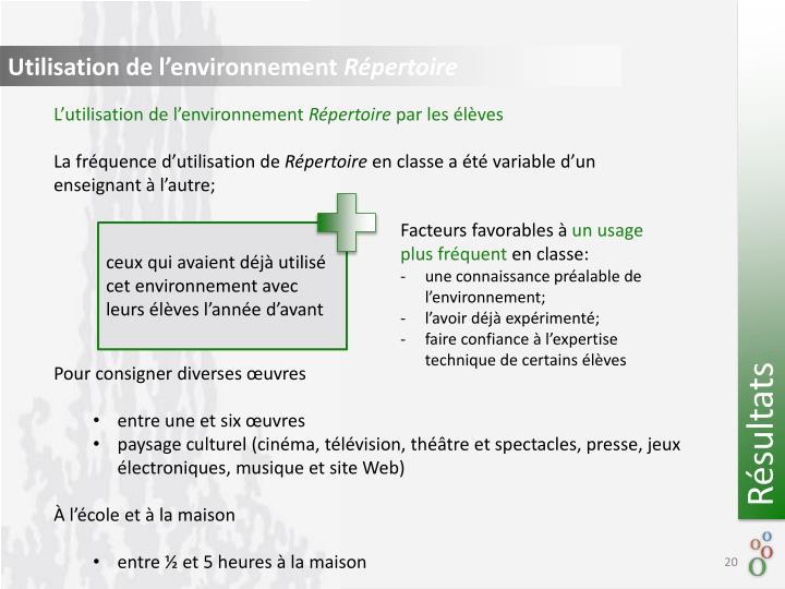 Utilisation de l'environnement