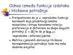 odnos izme u funkcije izdataka i hicksove potra nje3