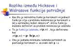 razlika izme u hicksove i walrasove funkcije potra nje1