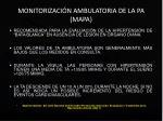 monitorizaci n ambulatoria de la pa mapa