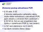 zkr cen postup aktualizace p r