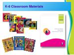 k 8 classroom materials