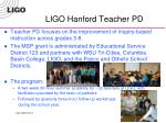 ligo hanford teacher pd