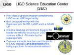 ligo science education center sec