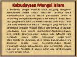 kebudayaan mongol islam