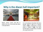 why is the diwan hall important