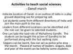 activities to teach social sciences dandi march
