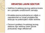 hrvatski javni sektor1