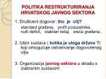 politika restrukturiranja hrvatskog javnog sektora