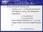 3 6 the chinese remainder theorem