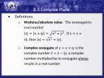 8 3 complex plane1