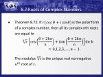 8 7 roots of complex numbers