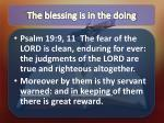 the blessing is in the doing