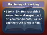 the blessing is in the doing2