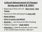 cultural advancements changes during post ww ii 1950 s