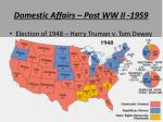 domestic affairs post ww ii 1959