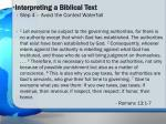 interpreting a biblical text2