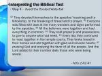 interpreting the biblical text15