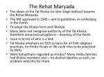 the rehat maryada