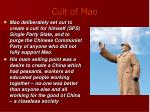 cult of mao1