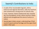 swamiji s contributions to india
