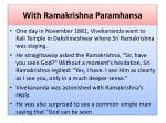 with ramakrishna paramhansa