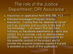 the role of the justice department ori assurance