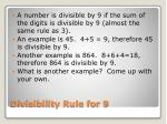 divisibility rule for 9