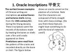 1 oracle inscriptions