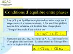 conditions d quilibre entre phases