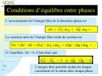 conditions d quilibre entre phases1