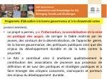 programme d ducation la bonne gouvernance et la citoyennet active