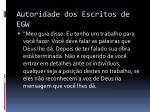 autoridade dos escritos de egw2
