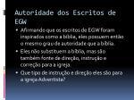 autoridade dos escritos de egw8