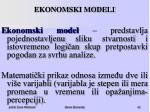 ekonomski modeli
