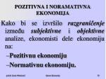 pozitivna i noramativna ekonomija