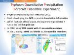 ty phoon q uantitative p recipitation f orecast e nsemble experiment