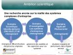 ambition scientifique1