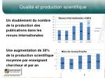 qualit et production scientifique