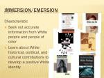immersion emersion1